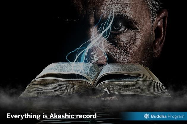 世界中のアカシックレコード