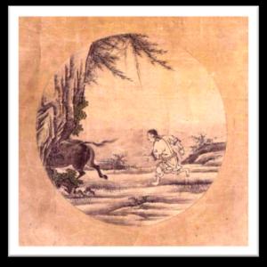 十牛図(じゅうぎゅうず)